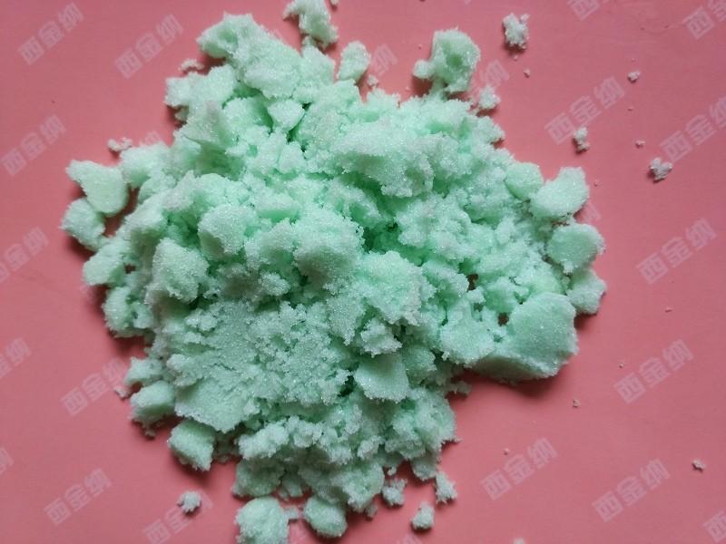 七水硫酸亚铁用途