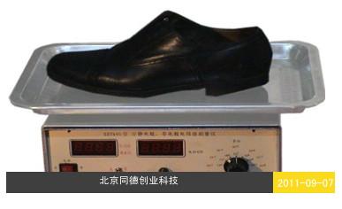 防静电鞋、导电鞋电阻值测量仪-静电测试仪