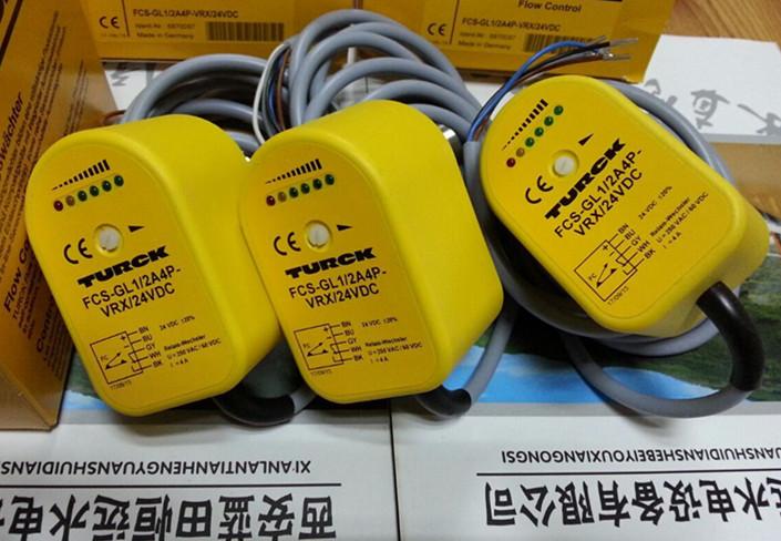 示流信号器FCS-G1-2A4P-VRX(冷却水总管示流器)