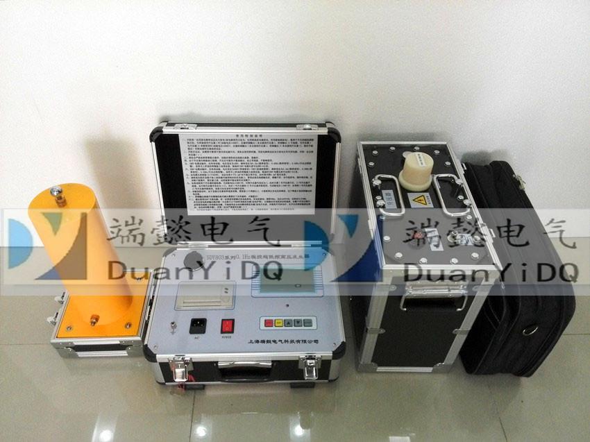 【端懿电气】超低频高压发生器功能及特征简介