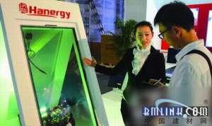 """太阳能电池:会发电的""""玻璃幕墙"""""""