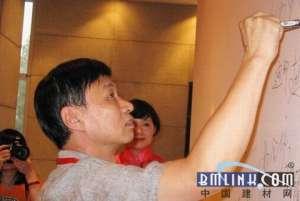 华豹涂料董事长张蛟获2012太原市功勋企业家称号